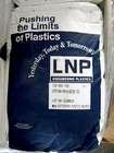 PA66美国LNP-FR1003HS