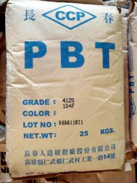 PBT台湾长春 2100