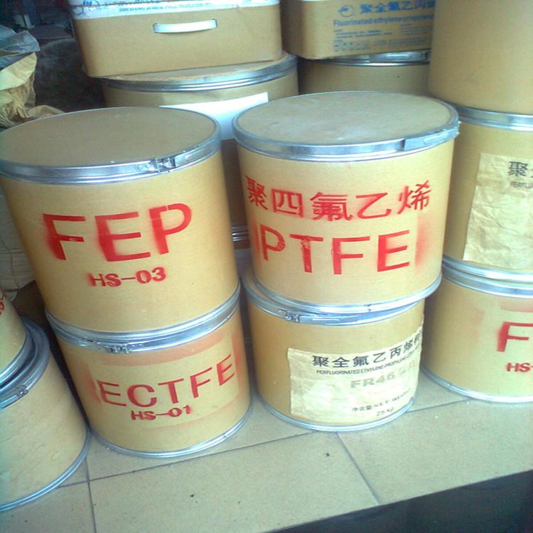 正品现货挤出级FEP/日本大金/NP101管材级,电线电缆专用