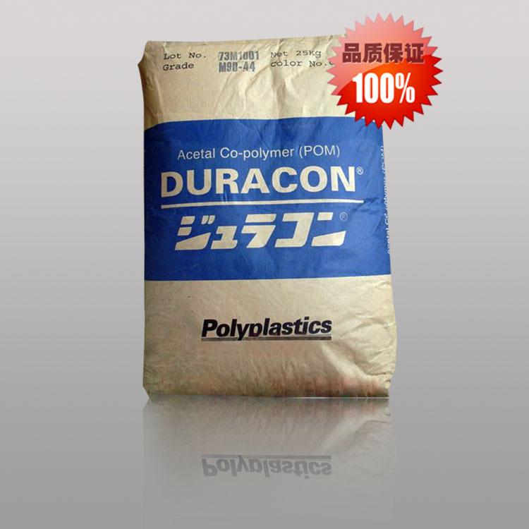 标准级POM/日本宝理/M90-02 齿轮塑料 耐候性聚甲醛