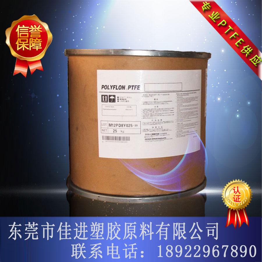 PTFE/美国杜邦/TE3859可/溶性聚四氟乙烯/耐高温/注塑级PTFE颗粒