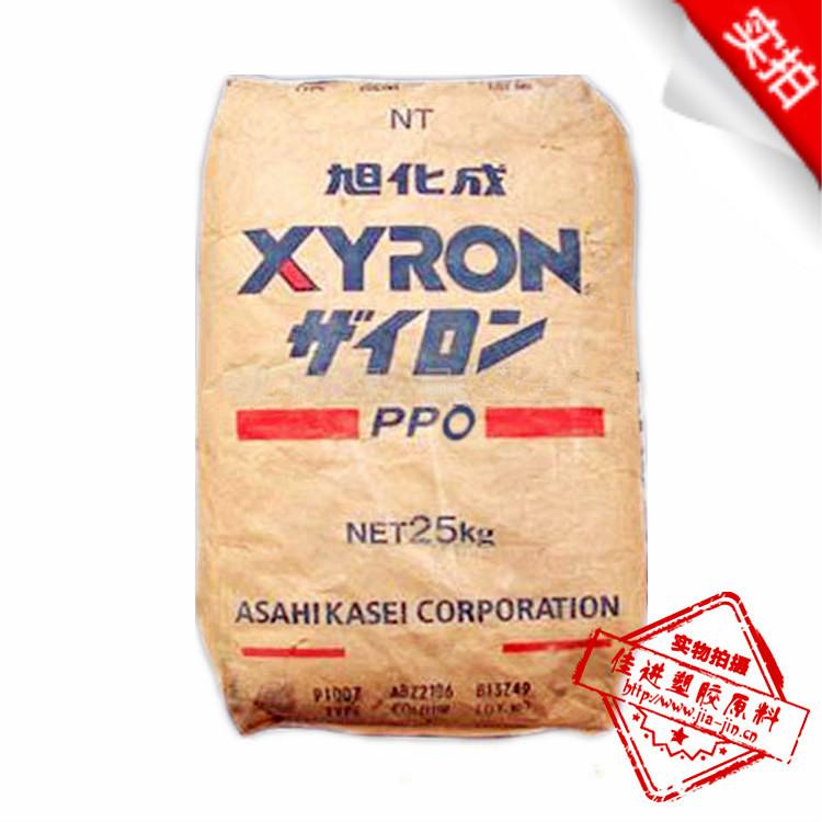PPO/日本旭化成/540z/阻燃级/耐高温/汽车部件/注塑级/PPO塑料