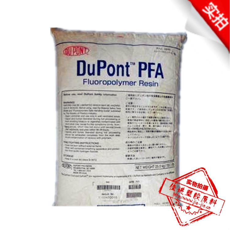 PFA注塑/美国杜邦/440HP/热稳定性/耐高温/耐磨/抗化学性/食品级