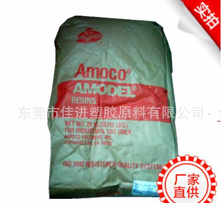 PPA/美国阿莫科/AS-4133L 增强级,注塑级,耐高温