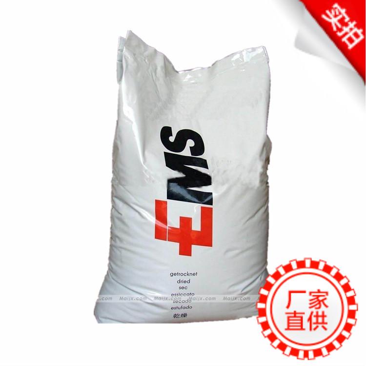 PPA/瑞士EMS/XS 1363 高强度,增强级,注塑级,耐高温