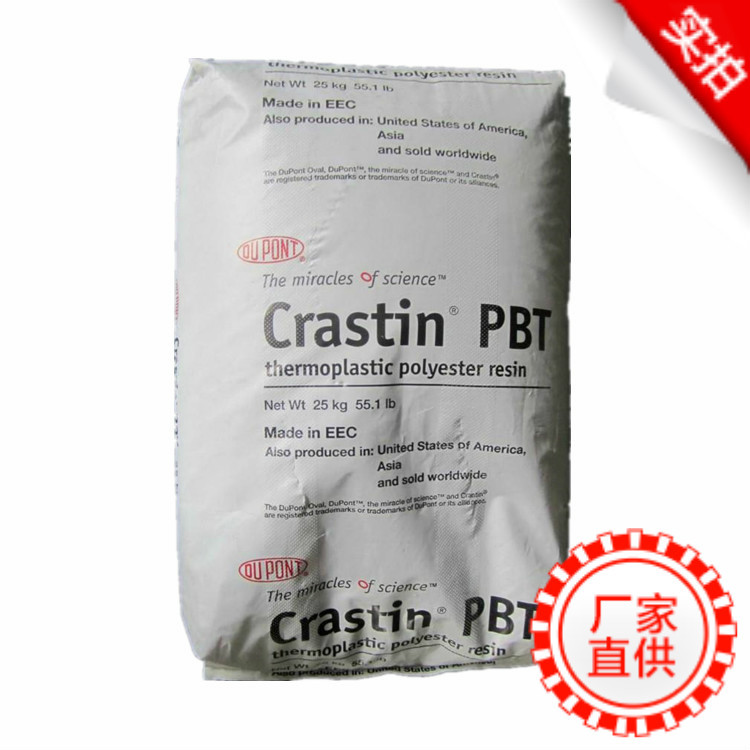 PBT/美国杜邦/SK645FR/注塑级/增强级/纤维/PBT塑料